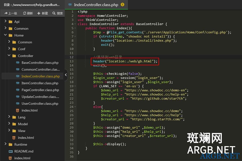 更改ShowDoc系统默认首页置为某一项目页面的小技巧