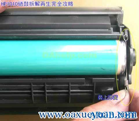 HP Q2612A加粉图解教程,HP1010/1018/1020/1022 Canon LBP2900 适用