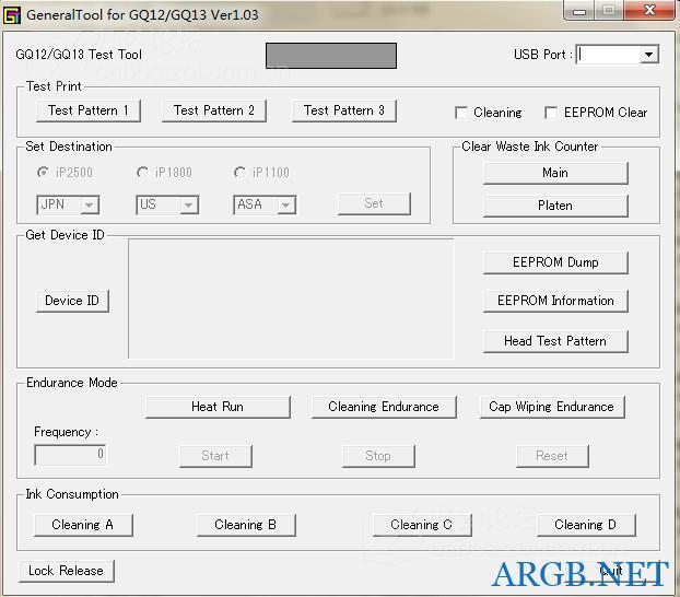 iP1180_iP1880_iP25800_IP1980系列打印机软件清零软件,亲测可用