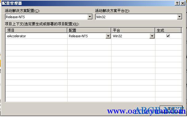 在Windows环境下编译、配置 eAccelerator 加速PHP 附eAccelerator.dll for php5.3.8 nts下载