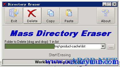 删除大量文件利器-Mass Directory Eraser使用方法和下载