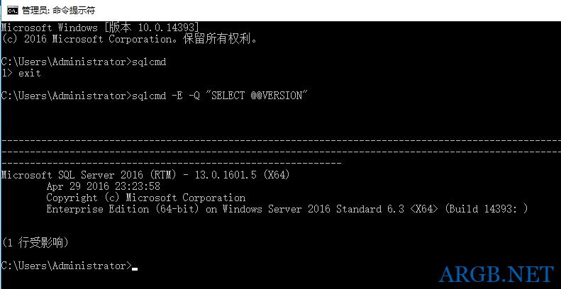 通过命令提示符CMD查看SQLServer版本的命令